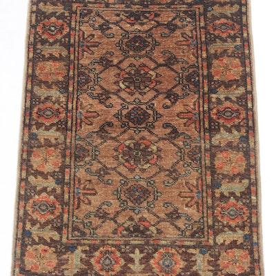 2'1 x 3'2 Hand-Knotted Afghani East Turkistani Khotan Rug