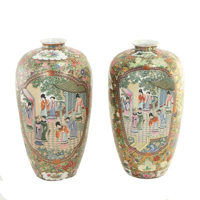 Pair of Chinese Parcel-Gilt and Enameled Ceramic Vases