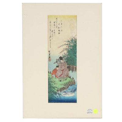 "Hiroshige Ukiyo-e Woodblock ""The Noji Jewel River in Yamato Province"""