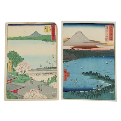 Hiroshige Ukiyo-e Woodblock Prints of Mount Fuji