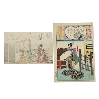 Hokusai and Hiroshige Ukiyo-e Prints of Beautiful Women