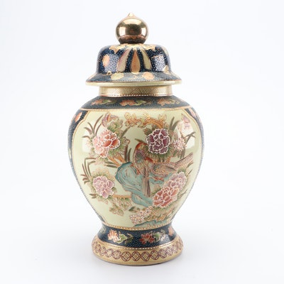 Chinese Satsuma Style Moriage Ceramic Lidded Jar