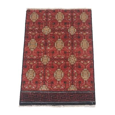 2' x 3' Hand-Knotted Afghani East Turkistani Khotan Rug