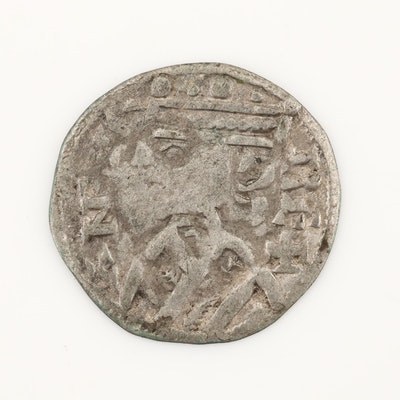 Castille (Spanish States) Billon 1-Dinero Coin of Alfonso VIII, ca. 1180