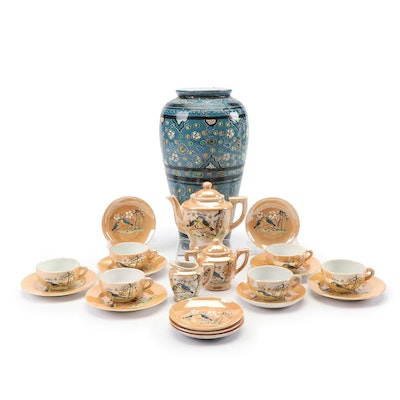 Hand-Painted Vase with Miniature Japanese Lusterware Tea Set