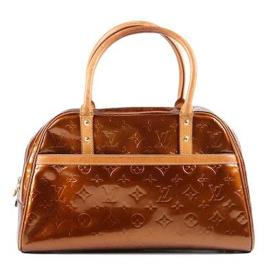 Louis Vuitton Paris Tompkins Square Bag in Bronze Monogram Vernis and Leather