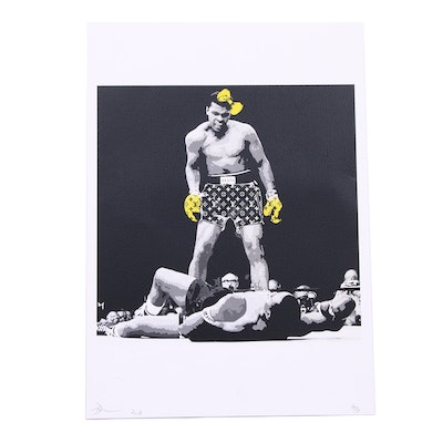 Death NYC Graphic Print of Muhammad Ali Boxing