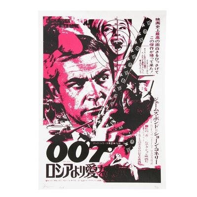 "Death NYC Pop Art Offset Lithograph ""007 Pink"""