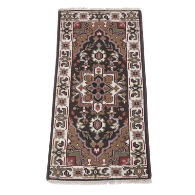 2' x 4'2 Hand-Knotted Indo-Persian Heriz Rug