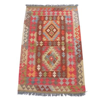 2'8 x 4'7 Handwoven Turkish Kilim Rug
