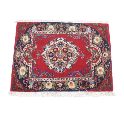 2'7 x 3' Hand-Knotted Persian Kashan Rug, Circa 1970s