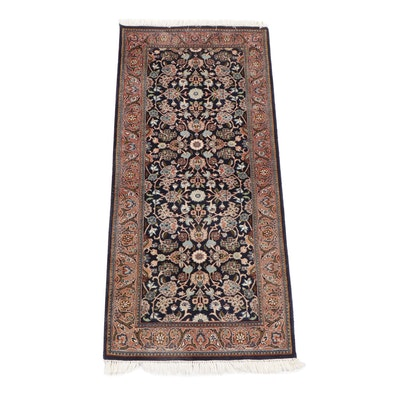 Contemporary Persian Floral Wool Accent Rug