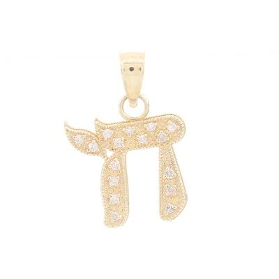 14K Yellow Gold Diamond Chai Pendant