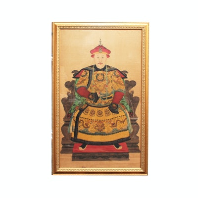 Chinese Woodblock Print of Jiaqing Emperor