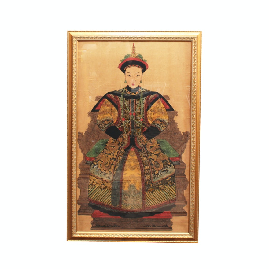Chinese Woodblock Print of Jiaqing Emperor's Consort