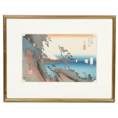 "Japanese Ukiyo-e Woodblock after Hiroshige ""Yui: Satta Pass"""