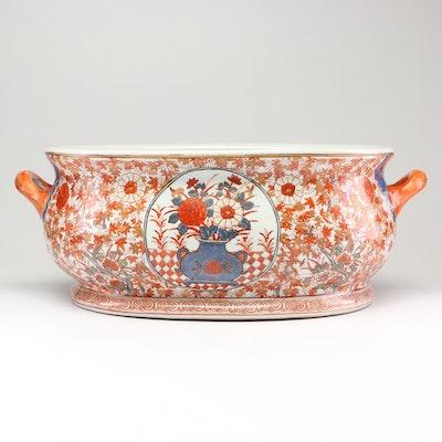 Chinese Porcelain Footbath