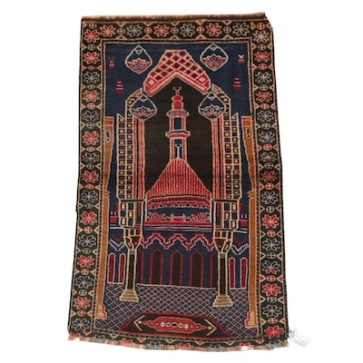 Hand-Knotted Afghan Baluch Pictorial Prayer Rug