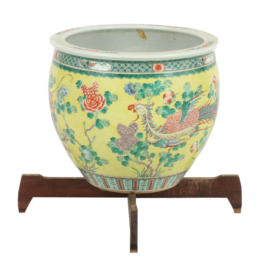 Chinese Porcelain Fish Bowl Planter With Dragon And Phoenix On Yellow Ground