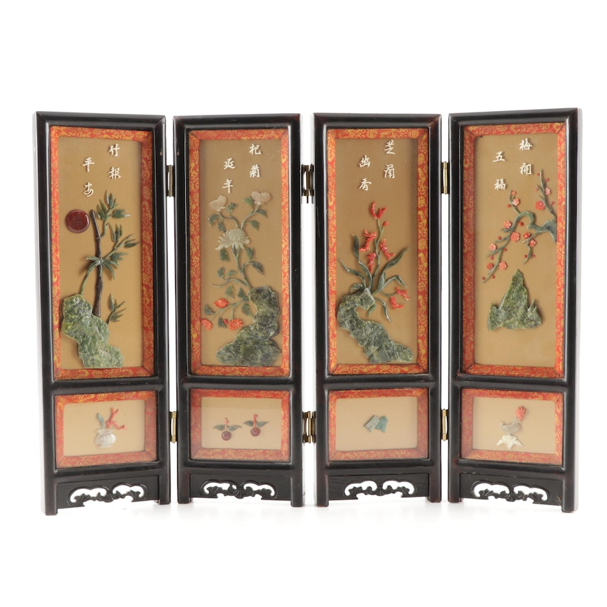 Chinese Lacquered Four Panel Table Screen With Carved Stone Floral Motif