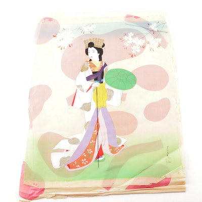 """Japanese Watercolor Painting """"Woman with Umbrella in Abstract Garden"""""""