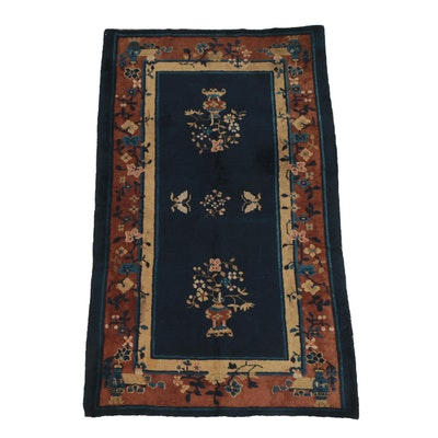 Hand-Knotted Chinese Peking Vase Wool Area Rug, Early 20th Century