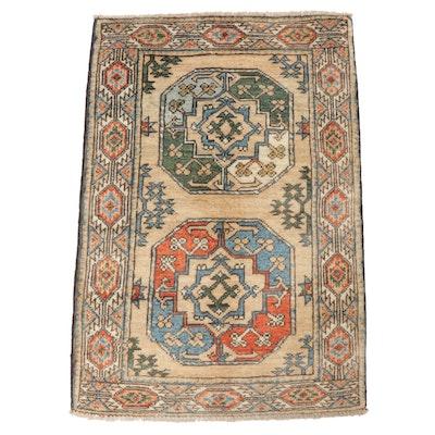 2'2 x 3'2 Hand-Knotted Afghani Turkoman Rug