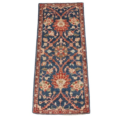 2'1 x 5'0 Hand-Knotted Afghani Persian Tabriz Runner