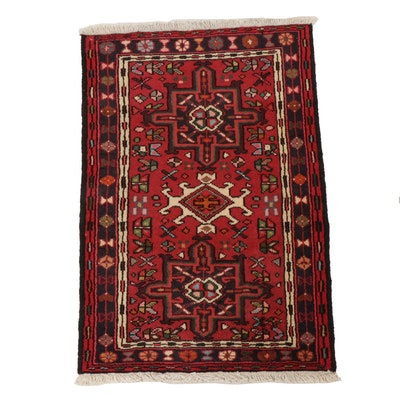 2'3 x 3'5 Hand-Knotted Persian Karaja Rug, circa 1980
