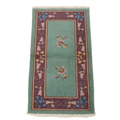 2'2 x 4'1 Hand-Knotted Chinese Art Deco Rug, circa 1930