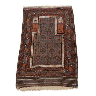 2'10 x 4'8 Hand-Knotted Persian Baluch Rug, circa 1910