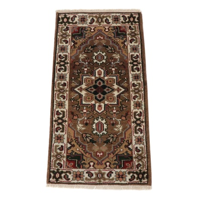 2'1 x 4'4 Hand-Knotted Indo-Persian Heriz Rug