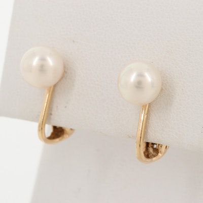 14K Yellow Gold Cultured Pearl Clip On Earrings
