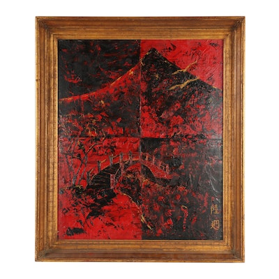 "Joe C. Loe Oil Painting ""Abstract Oriental"""