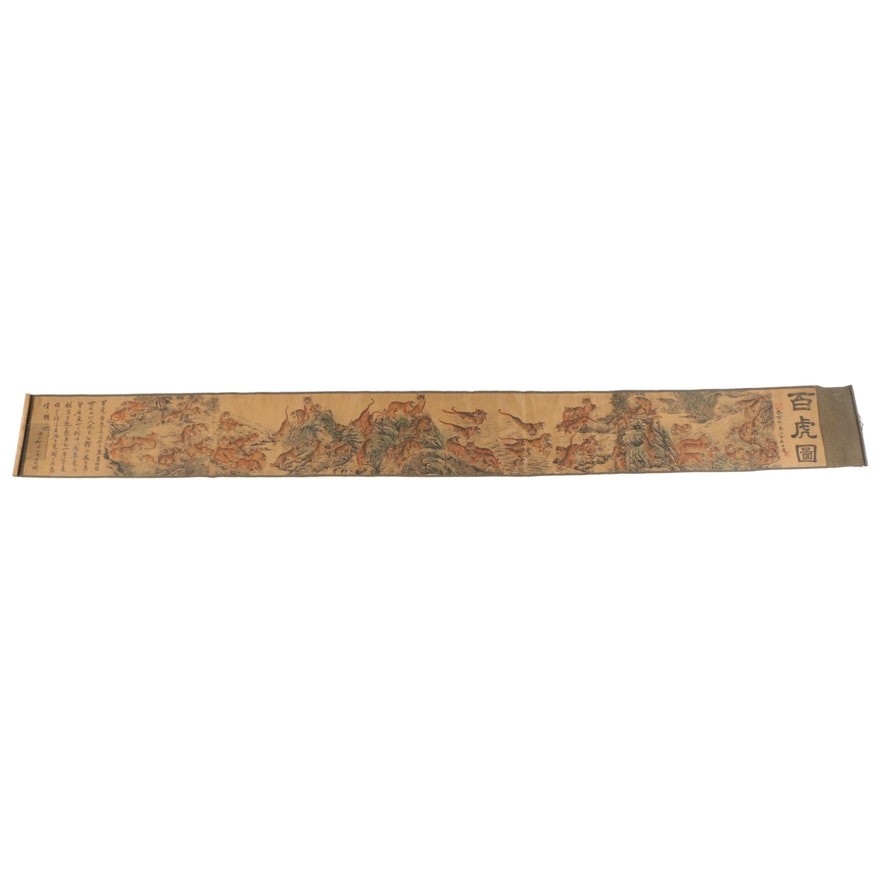 """Chinese Reproduction Hand Scroll After Zhang Shanzi """"One Hundred Tigers"""""""