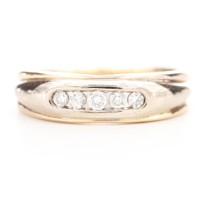 14K Yellow Gold Diamond Band with 14K White Gold Accents