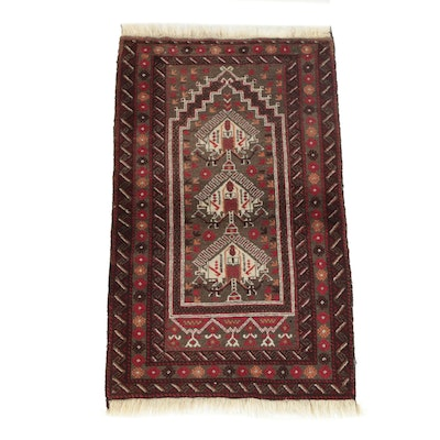 Hand-Knotted Afghan Baluch Wool Area Rug