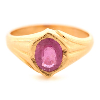 14K Yellow Gold Corundum Ring