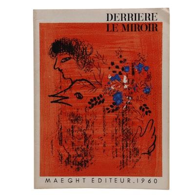 """Marc Chagall Lithograph Cover for Derrière le Miroir """"Bouquet a L'Oiseau"""""""