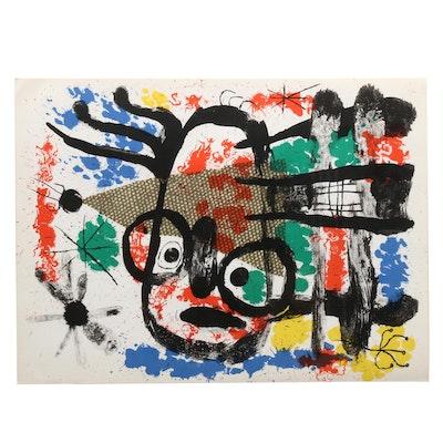 """Joan Miro Color Lithograph for """"Derriere le Miroir"""""""