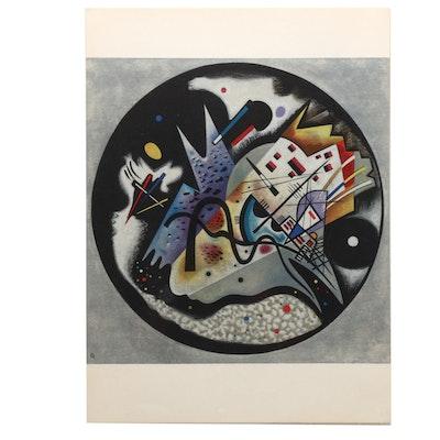 """Wassily Kandinsky Lithograph for """"Derrière le Miroir"""" """"Dans le Cercle Noir"""""""