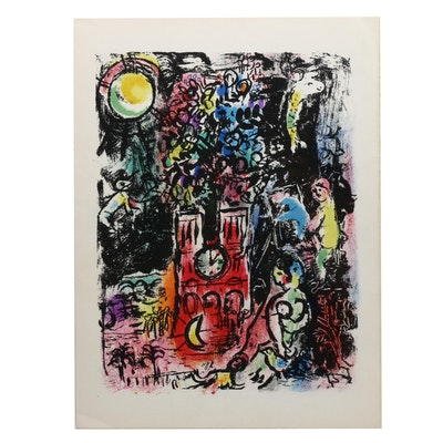 "Marc Chagall 1960 Color Lithograph ""The Tree of Jesse (L'Arbre de Jesse)"""