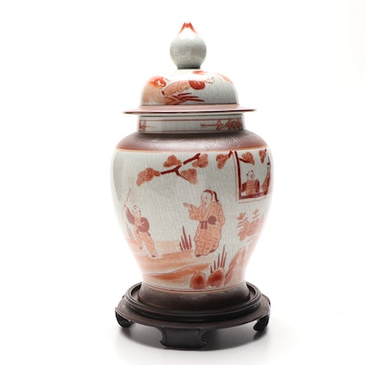 Chinese Porcelain Ginger Jar with Stand, Early-Mid 20th Century