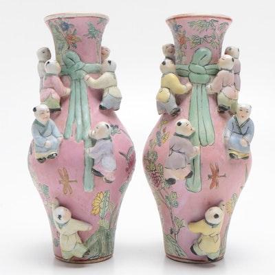 Chinese Porcelain Fertility Vases, Mid-Century
