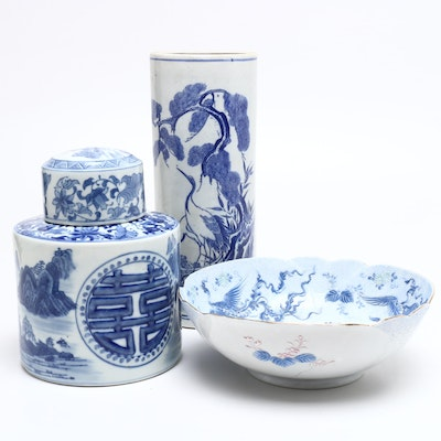"Chinese Porcelain Blue and White Bowl, Ginger ""Double Happiness"" Jar with Vase"