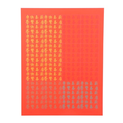 "Varda Chryssa Serigraph ""Untitled"" from ""Chinatown Portfolio 2"""