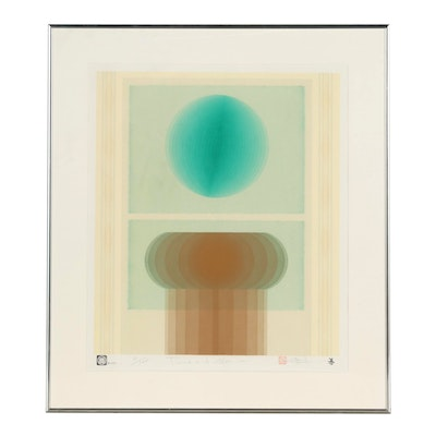 "Nobuteru Shimotakahara Abstract Serigraph ""Time and Space"""