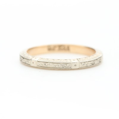 Art Deco 18K White and 14K Yellow Gold Embossed Band