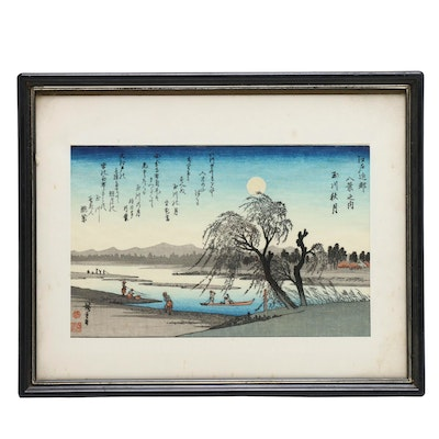 "Japanese Ukiyo-e Woodblock after Hiroshige ""Autumn Moon Over the Tama River"""