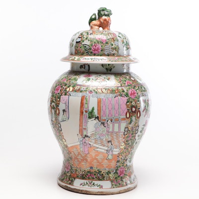 Chinese Rose Medallion Porcelain Jar With Guardian Lion Finial